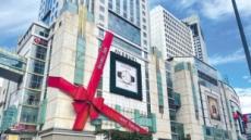 크리스마스 선물로 변신한 백화점