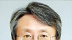 김영모 아주경제 신임 총괄사장