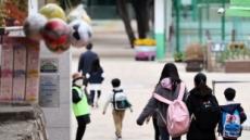 전국 6개 시·도 47개교, 등교 중단…학생 확진자 6명↑