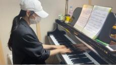 '카이로스' 남규리 피아노 대역없이 직접 연주, 연습장면 공개