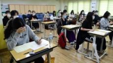 2021학년도 정시, 영어점수 어떻게 활용해야 하나?