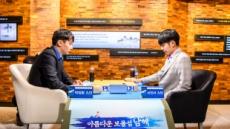 신진서 9단, 남해 슈퍼매치 7번기 5국도 박정환 9단에 승리…5전전승