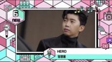 임영웅, 'HERO'-'이젠 나만 믿어요' 음악방송 더블 상위권 랭크