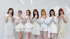 NiziU, 데뷔 29일 만에 NHK '홍백가합전' 입성…사상 최고속 출연