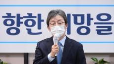 """유승민 """"文, 선택의 순간…秋-尹 결자해지 하라"""""""