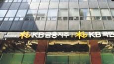 신재생·재개발…은행들, 해외 PF 다시 기지개