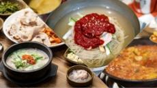 부산 인기 먹거리, 한국인 밀면·낙곱새, 외국인 씨앗호떡