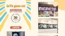 방탄소년단 뷔, 中 팬클럽 스케일이 다르다…전국 올리브영·편의점에 뷔 광고