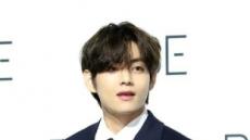 방탄소년단 뷔, 中 팬덤 역대급 물량 공세 생일 광고