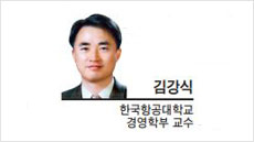 [헤럴드광장] 유연근무제 개선이 시급하다