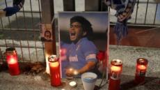 축구영웅 하늘의 별로…마라도나 심장마비로 사망