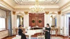 비대면·프라이빗 대안, 객실로 끌어들인 호텔 교육·문화 프로그램