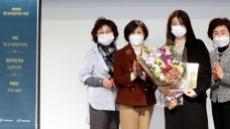 한국씨티은행-YWCA, '18회 한국여성지도자상' 수상자 시상