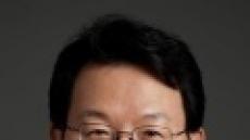 김광수 농협금융 회장, 14대 은행연합회장 선출