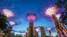 싱가포르, 안전·신기술·지속가능성 기반 여행발전 전략 발표