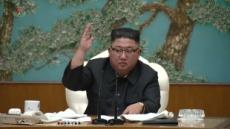 """SCMP """"김정은, 평균 4.5주마다 美 도발…中, 北 활용해 바이든 견제할 수도"""""""