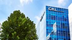 GKL, 자금 투명성 3년 연속 최우수…세탁방지제 이행평가