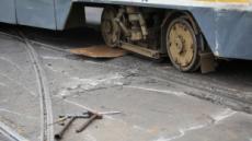 10억 한도 車보험…40억짜리 트램과 사고나면?