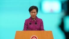 '충성 맹세' 의무화 추진 홍콩, 대상 공무원 범위 놓고 논란