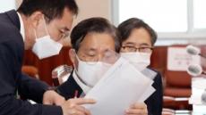 [헤럴드pic] 자료를 보는 성윤모 산업통상자원부 장관
