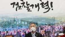 """최강욱, '직무복귀' 윤석열 향해 """"나라 혼란케 한 책임 가볍지 않아…자숙·겸허하길"""""""