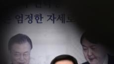 [헤럴드pic] '엄정한 자세로…'
