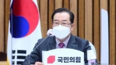 [헤럴드pic] 발언하는 국민의힘 이종배 정책위의장
