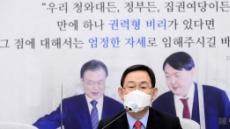 [헤럴드pic] 발언하는 국민의힘 주호영 원내대표