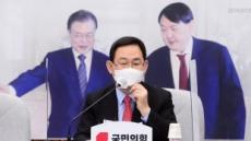 [헤럴드pic] 마스크를 고쳐쓰는 국민의힘 주호영 원내대표