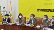[헤럴드pic] 발언하는 강은미 정의당 원내대표