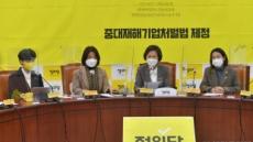 [헤럴드pic] '중대재해기업처벌법 제정'