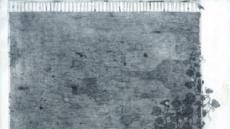 [지상갤러리]문성식, 노인의 집 1