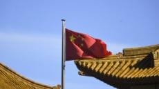 """CNN """"중국, 코로나19 초기 심각성 알면서도 축소·은폐"""""""