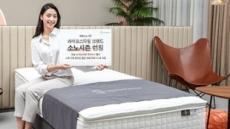 대명, '소노시즌' 브랜드로 베딩사업 시작