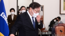[헤럴드pic] 회의에 참석하는  더불어민주당 김태년 원내대표