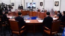[헤럴드pic] 발언하는 더불어민주당 이낙연 대표