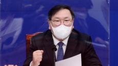 [헤럴드pic] 화이팅을 외치는 김태년 원내대표