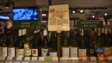 """""""시진핑에 위협받지 않아""""…中에 212% 관세 맞은 호주 와인 구매 캠페인"""