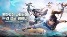'동방불패 모바일', 신규 대전 콘텐츠 대규모 업데이트 실시