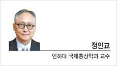 [헤럴드시사] 중국의 연말 정상회의 여론전 관전법