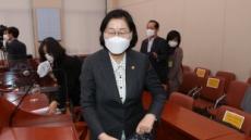 [헤럴드pic] 질의 답변을 하지 않은 조건으로 회의에 참석한 이정옥 여성가족부 장관