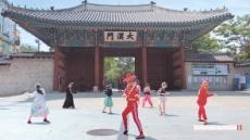 글로벌 입소문 이날치·앰비규어스 '관광혁신 어워드' 수상