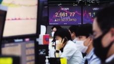 넘쳐나는 돈·美 경제 부양책 기대감…위험자산 '무한 랠리'