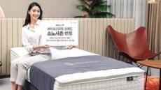호텔·리조트 대명소노그룹 '베딩사업' 진출