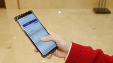 하이원, 리조트업계 최초 모바일 앱 통한 스마트 체크인