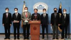 [헤럴드pic] 기자회견하는 김석기 의원