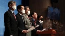 [헤럴드pic] 기자회견하는 국회 외교통일위원회 소속 국민의힘-국민의당 의원들