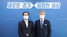 경기콘텐츠진흥원 7대 이사장에 박무 시민채널 공동대표 임명