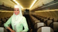 '세계 최고 승무원'상 받은 항공사는 로열브루나이