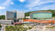 분당서울대병원, 네이처와 파트너 저널 공동운영
